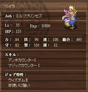20140304061155381.png
