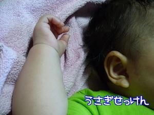 Y_Truei2I3oENO61400766060_1400766114.jpg