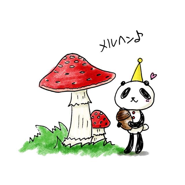 panda-049.jpg