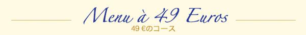 Menua49E 7
