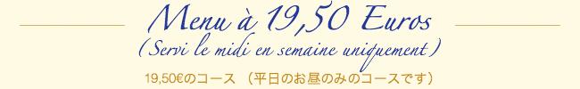 Menua1950E 7
