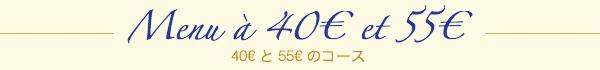 Menua40Eet55E 8