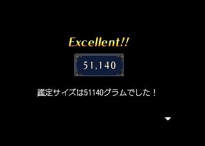201408053.jpg