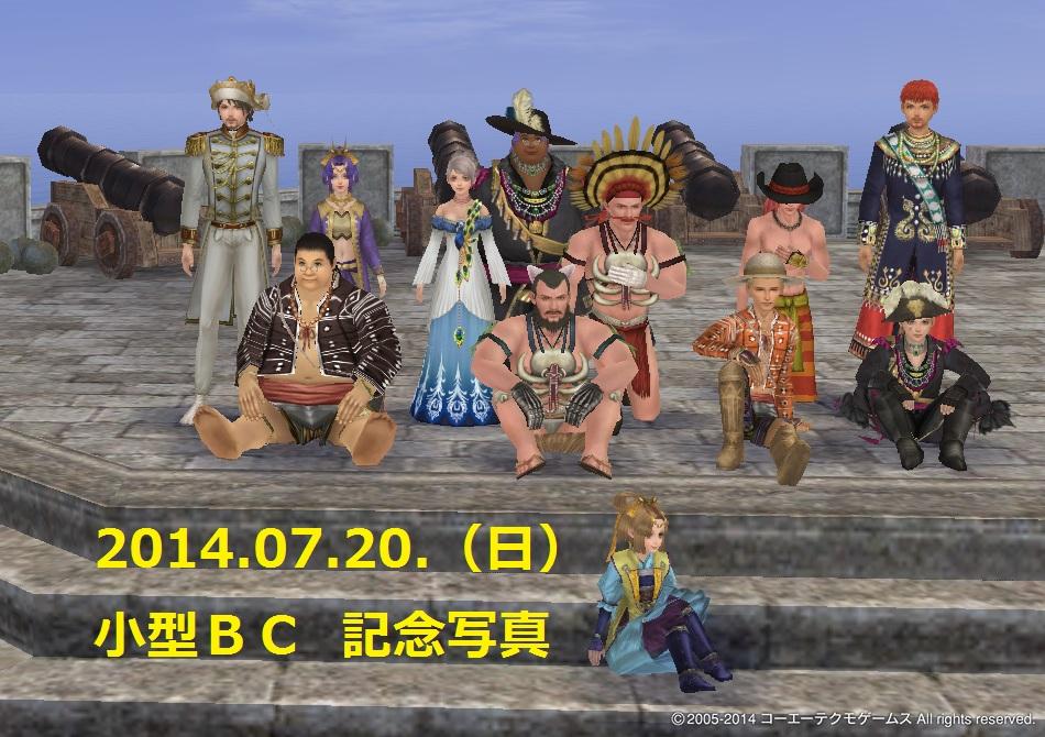 battle201407203.jpg