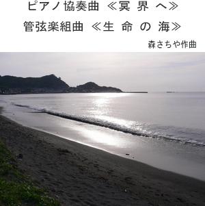 20140608113256bab.jpg