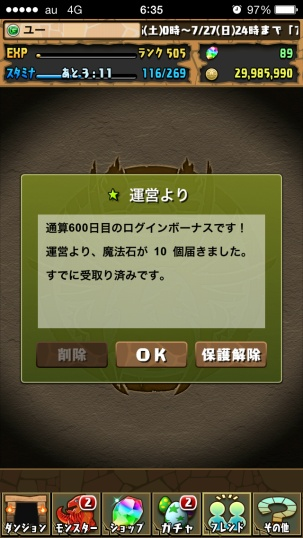 IMG_1771.jpg