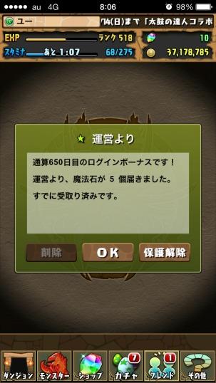IMG_2011.jpg