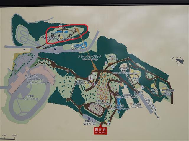 陸軍宇都宮師管区地下司令部(八幡山公園) - とある戦跡と自衛隊