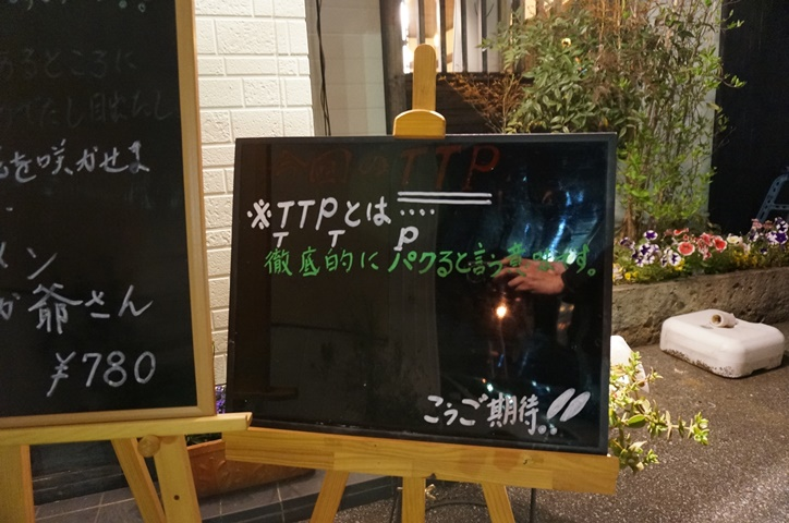 DSC01150_20140428184342ca1.jpg