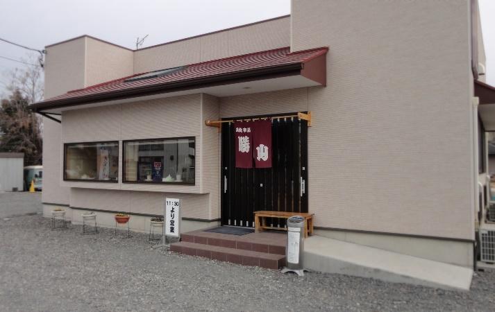 さくら市 - 5ページ目128 - ラーメン探究日記