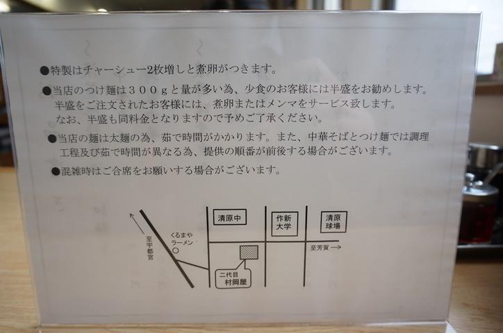DSC02121.jpg