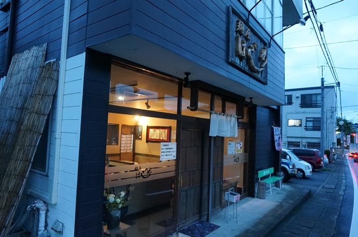 麺屋はじめ@那須烏山市 とりだし支那そば