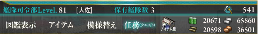 2014050215454846b.png