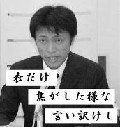 namaniku_2014062309251938c.jpg