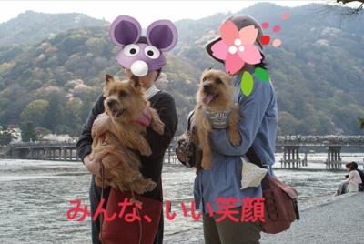 fc2blog_201404131611107a1.jpg