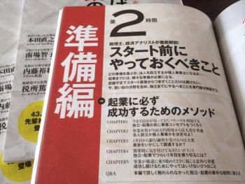 20140603103633 のコピー