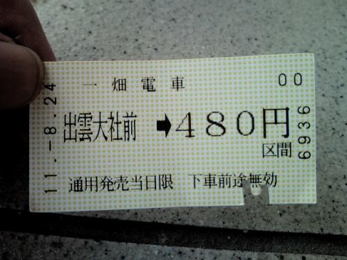 20110824003-1.jpg
