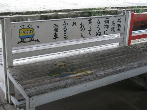 20110824003-5.jpg