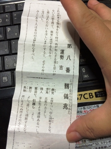 20140712005.jpg