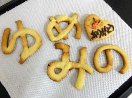 ゆめみのクッキー33