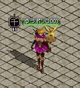 yuzupon.jpg