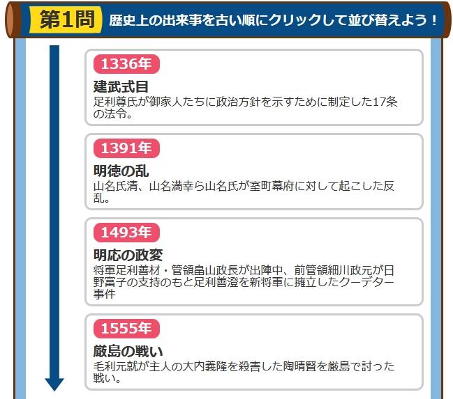 すべての講義 簡単クロスワード : フルーツメールみっくんの日本 ...