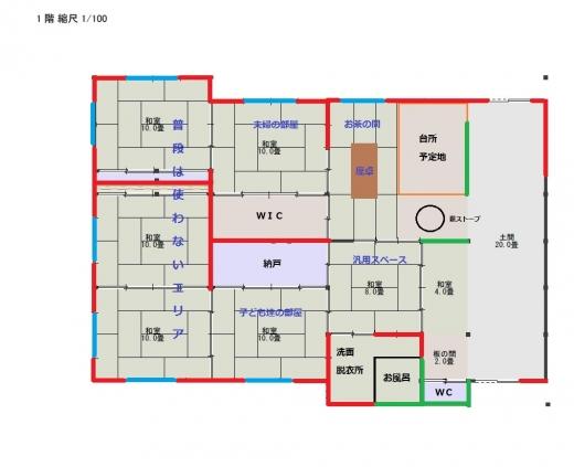 古民家平面図(予定図)