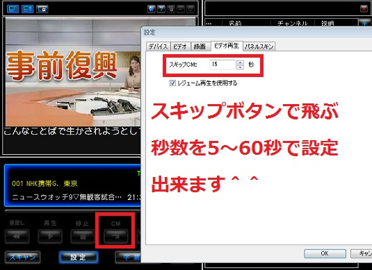 3_20140315043407c07.jpg
